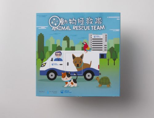 Animal Rescue Team | 動物拯救隊